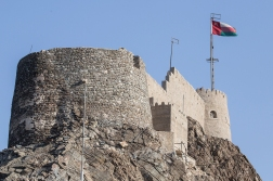Old mountain fortresses and watchtowers are seen all over the country, also in the capital city.