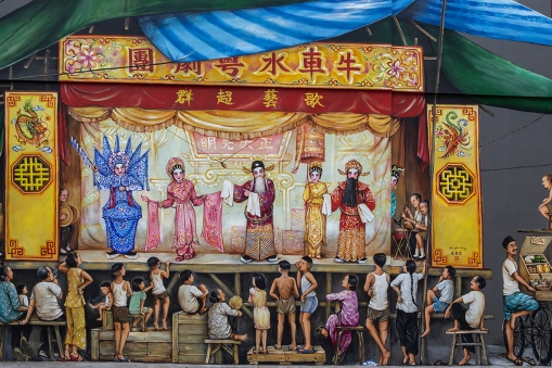 Street art. This large tableau of life size characters can be found in Chinatown.