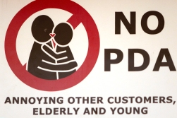 Singapore is a city of dos and don'ts, mostly don'ts actually when we think of it. No PDA means No Public Display of Affection, in short no kissing or hugging. What we do not know is who would be the most offended, the elderly or the young!